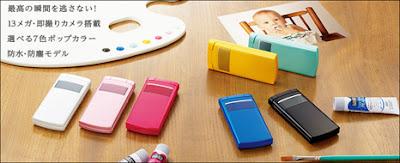 Fujitsu F001 flip Phone