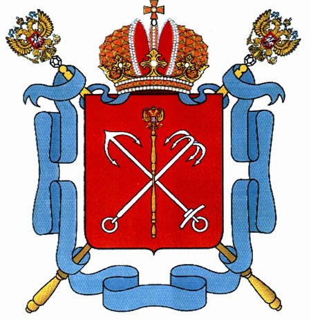 The Coat of Arms of St.Petersburg