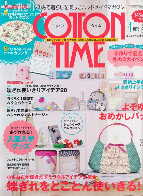 Cotton Time (コットンタイム) January 2013
