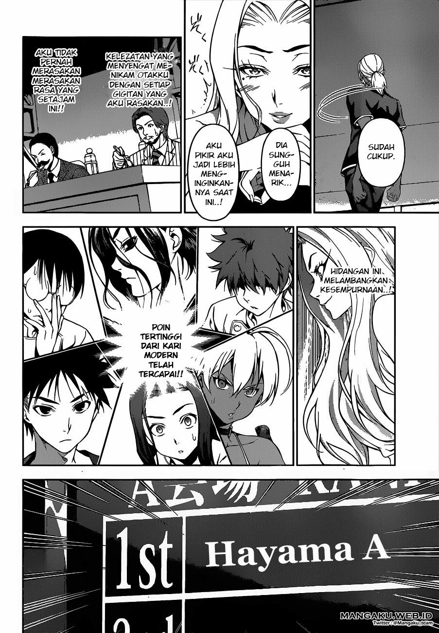 Shokugeki no Souma Chapter 58-12