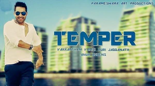 Tarak's Temper movie first look Jr NTR six pack