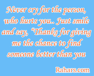 Rahars Friendship Quotes