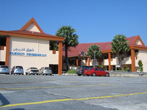 Fakulti Pendidikan UKM, Pendidikan UKM, Pendidik UKM, UKM, Universiti Kebangsaan Malaysia, Dewan Kuliah Fakulti Pendidikan UKM, FPend