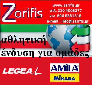 ZARIFIS
