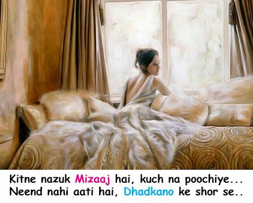 Love shayari | Dhadkano ke shor se | Lovely shayari