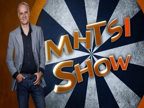 MHTSI-SHOW-20-2-2014