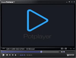 برنامج الوسائط المتعدده برنامج potplayer اخر اصدار 2016