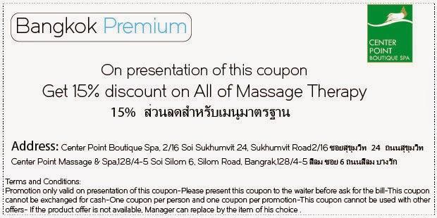 Center Point Boutique Spa Discount Coupon Deal