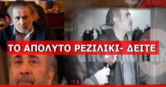 Τον ξεφτίλισαν δημοσίως! ΔΕΙΤΕ την αντίδραση Λαζόπουλου όταν τον ρώτησαν για Κοντομηνά!