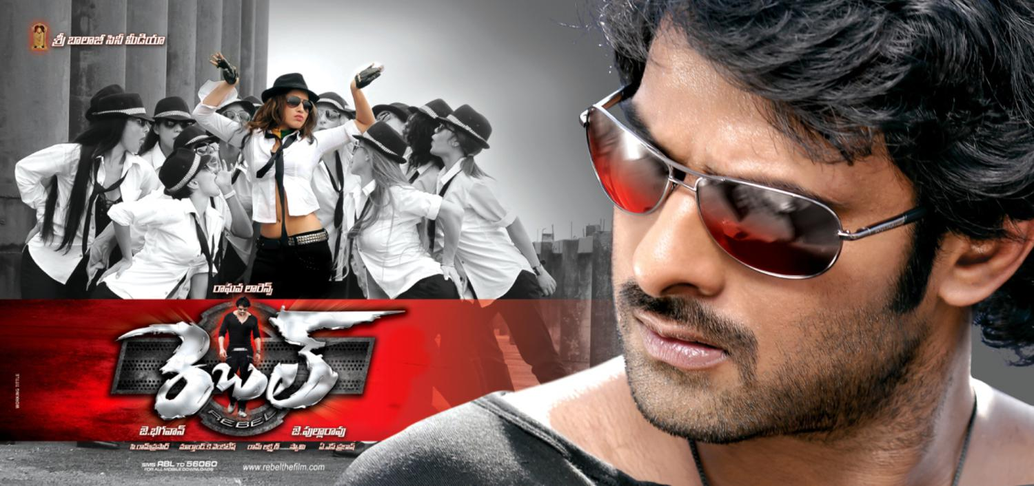 Prabhas photo download hd