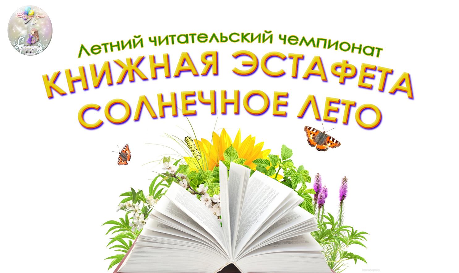 Конкурс проектов библиотечных