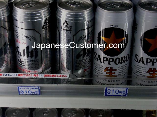 Japanese beer ina Tokyo station fridge