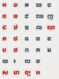 Khmerload learn english