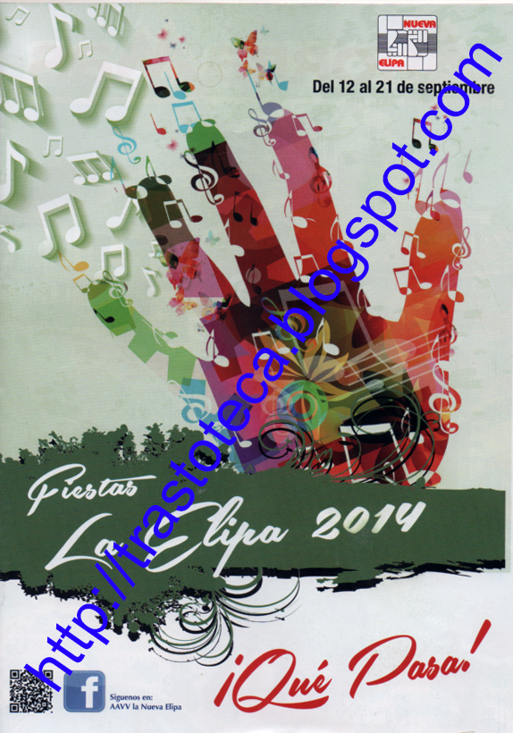 Fiestas de la Elipa 2014
