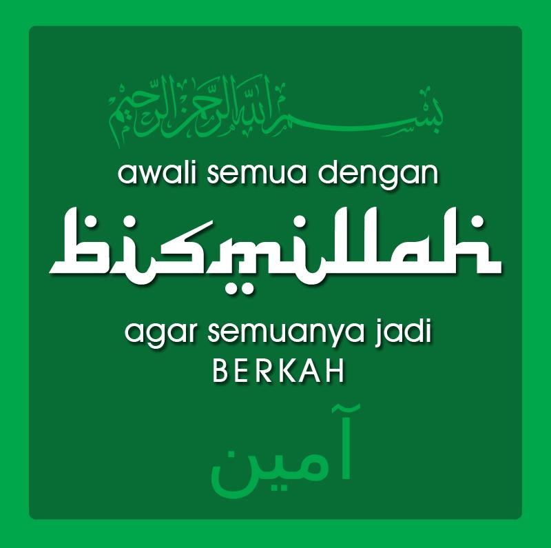 DP BBM Bergerak: Kumpulan Tulisan Arab Bismillahirrahmanirrahim ...