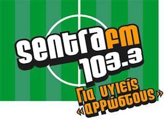 Sentra Fm 103,3