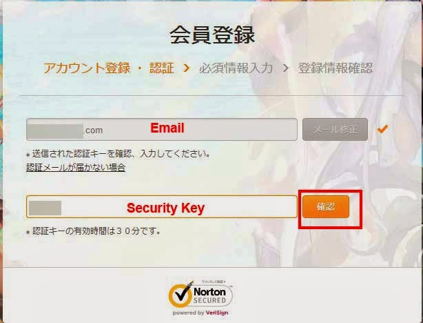 How To Register Blade and Soul Japan-2