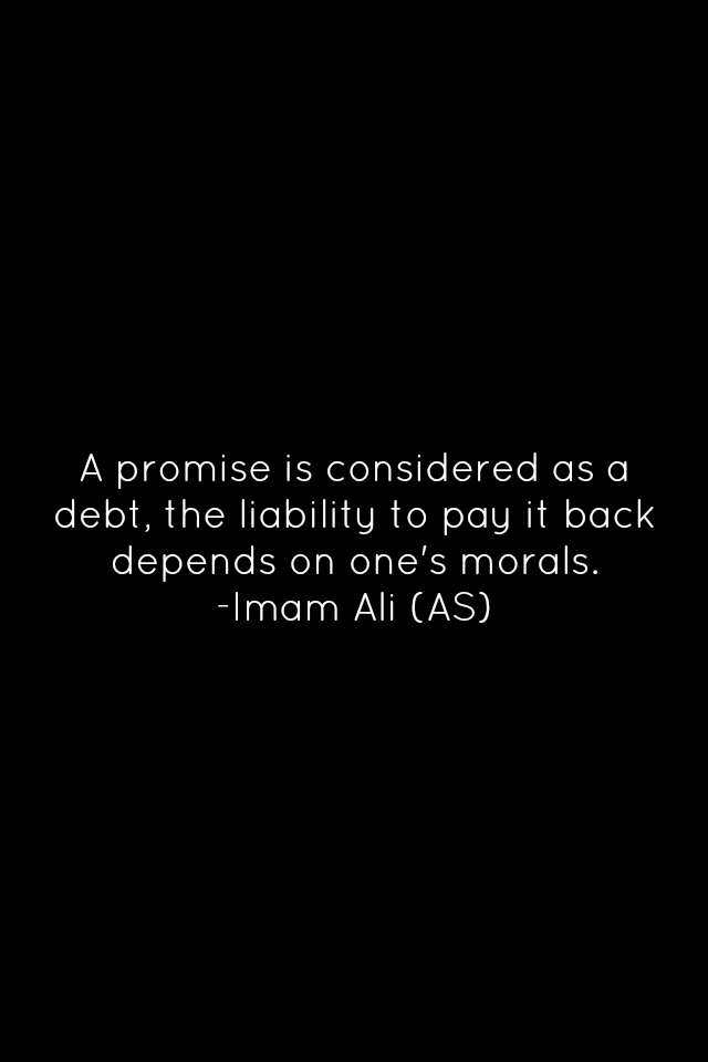 A promise is considered as a debt, the liability to pay it back depends on one's morals.