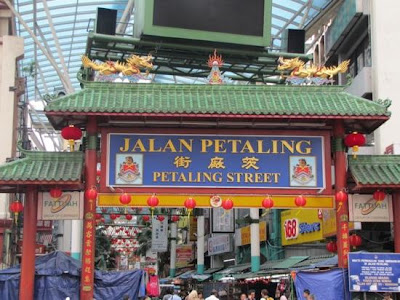 Petaling St, Kuala Lumpur