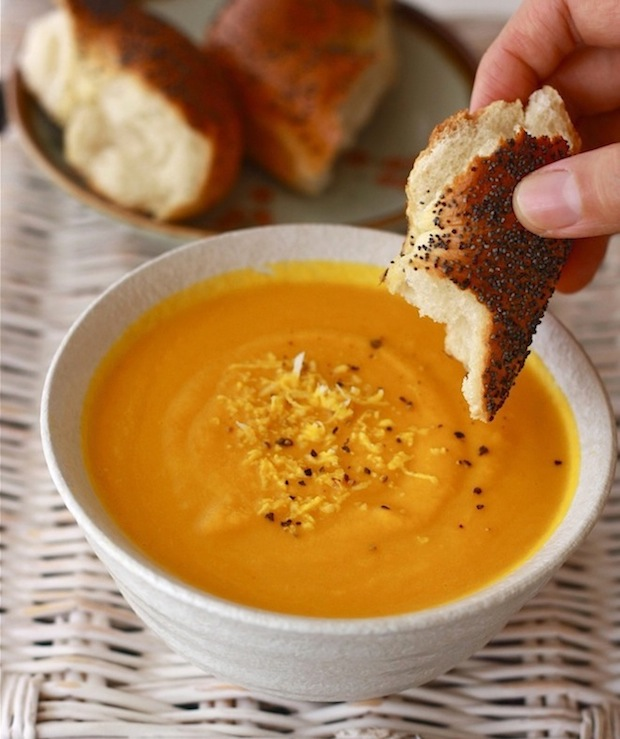 Curried Coconut Carrot Soup by SeasonWithSpice.com
