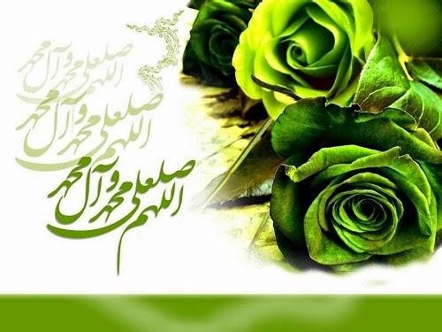 Shalawat (ilustrasi photobucket)