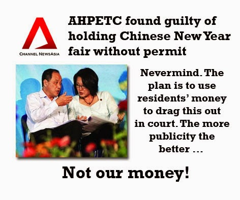 AHPETC Found Guilty