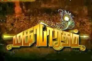 30-10-2013 Mahabharatham