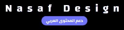 Nasaf Design
