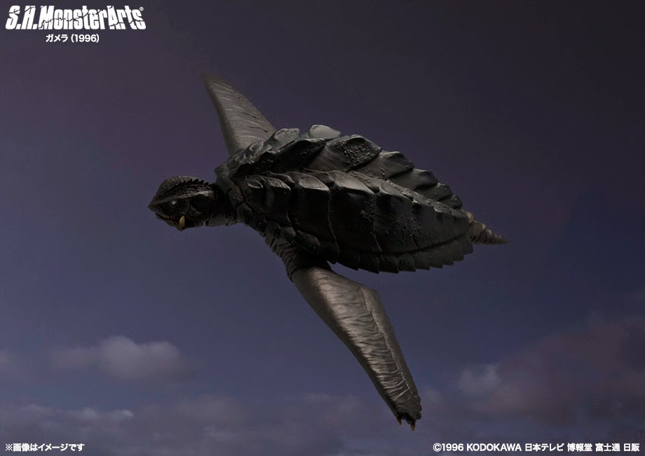 Gamera Flying Import Monsters: S.H. ...