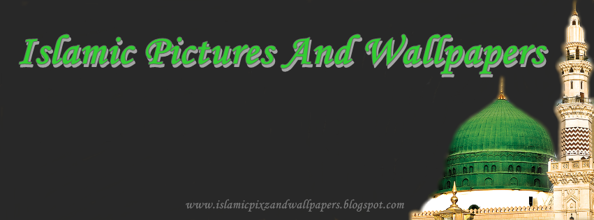 Islamic Pictures and Wallpapers
