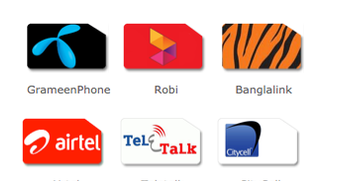 citycell airtel We now have 145 ads from 5 sites for citycell modem price in bangladesh, under electronics  gp,robi ,bkash, airtel, banglalink, citycell = single flexi, = unlimited group flexi, = unlimited .