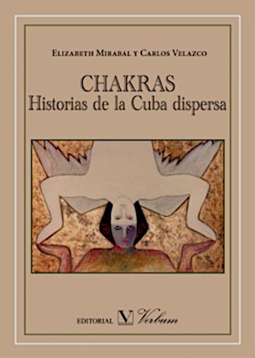 Chakras / 2014