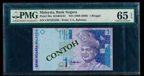 RM1 CR