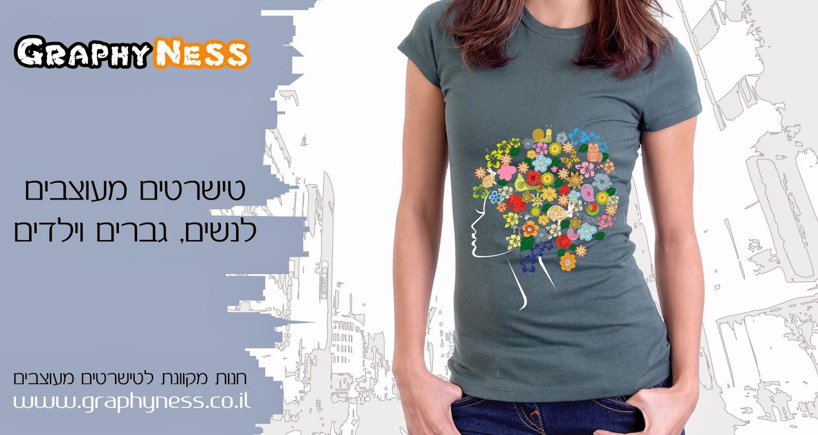 http://www.graphyness.co.il/#!girls/cj9u