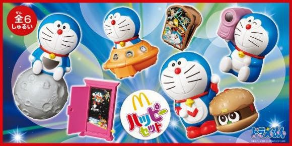 Pocket Hobby - www.pockethobby.com - Hobby Extra - McDonalds Doraemon 2