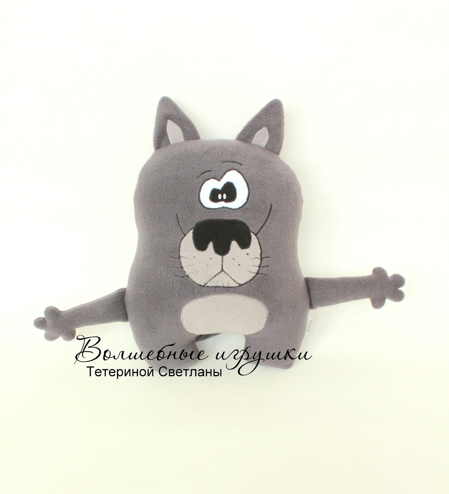 Волк, подушки-игрушки, игрушка волк