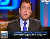 برنامج مصر الجديدة مع معتز الدمرداش الأحد 21-12-2014