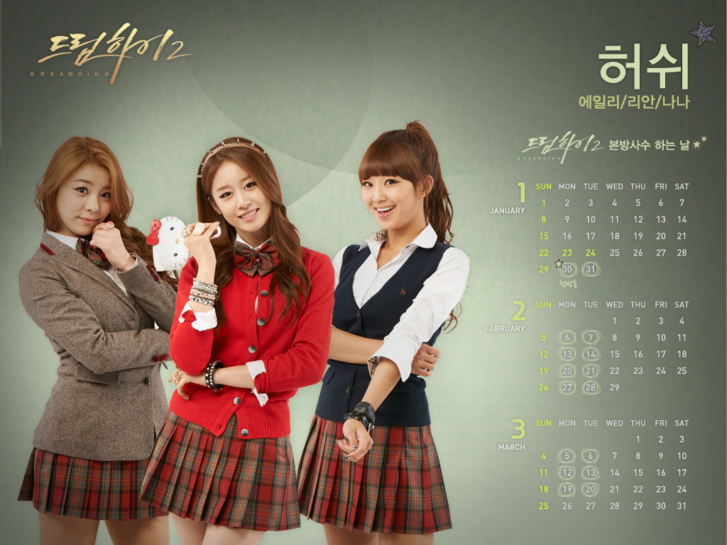 Dream High 2 Calendar 3jpg