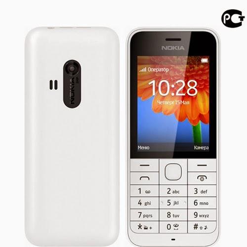 Мобильный телефон Nokia 225 Dual SIM White тонкий и элегантный с большим экраном со встроенным браузером и поисковой системой