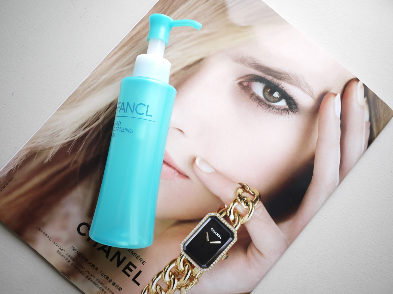 Fancl mild cleansing oil review