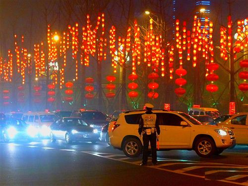 What Is Chinese New Year Public Holidays