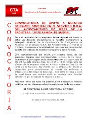 CONVOCATORIA DE APOYO A NUESTRO DELEGADO SINDICAL EN EL SERVICIO O.R.A. DEL AYUNTAMIENTO DE JEREZ D