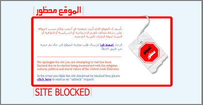 How can i open blocked sites in uae newshosting api how to unblock a site using chrome synonym ccuart Gallery