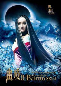 Asian Movie Chart Juni 2012