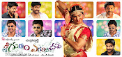 Emo Gurram Egaravachu Movie Wallpapers-thumbnail-7
