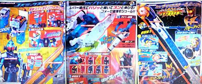 Kamen Rider Cosmic States Revealed