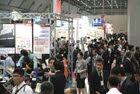 危機管理産業展(東京ビッグサイト)