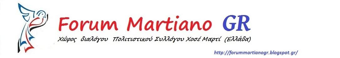 Forum Martiano  GR
