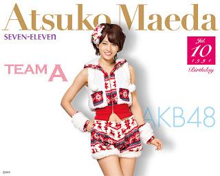 mayu watanabe japanese idol