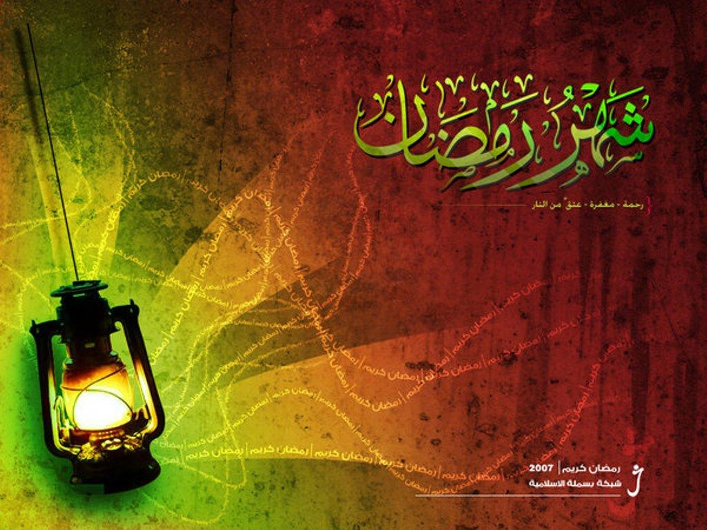 Wallpapersku islamic wallpapers ramadan kareem - Islamic background wallpaper ...